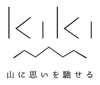 kiki_ロゴ