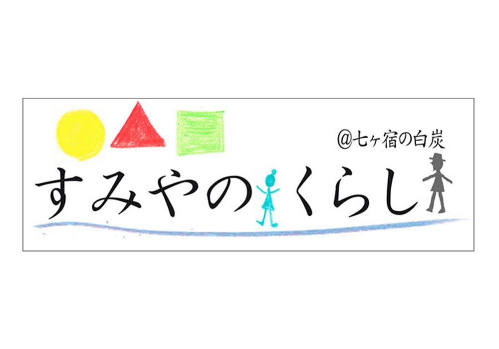 new_logo_w640