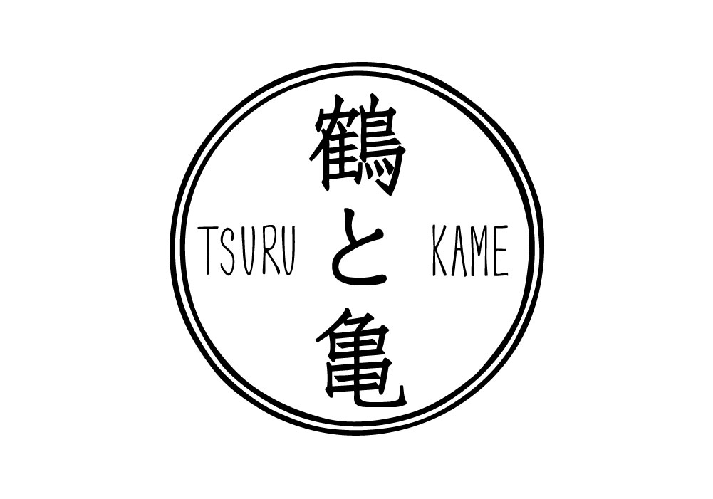 turu-kame